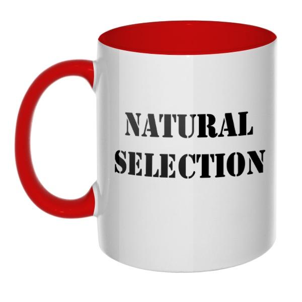 Кружка Natural Selection цветная внутри и ручка