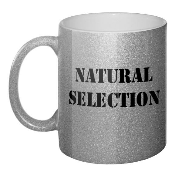 Кружка золотистая Natural Selection