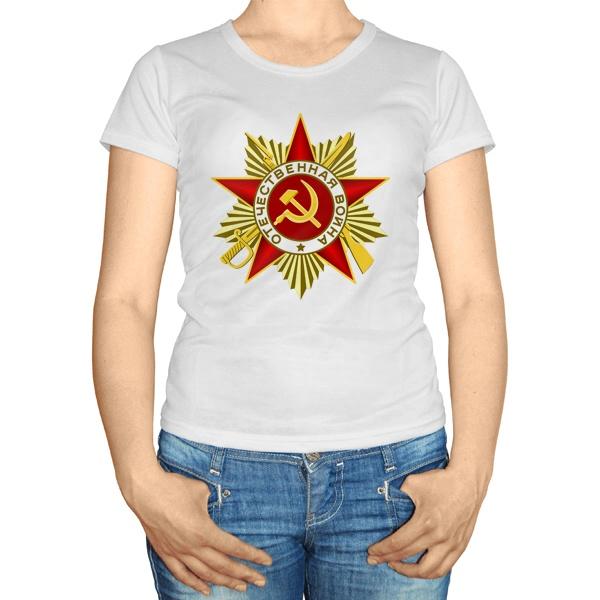 Женская футболка Орден Отечественной войны