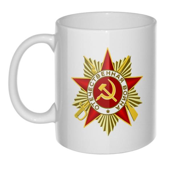 Кружка Орден Отечественной войны