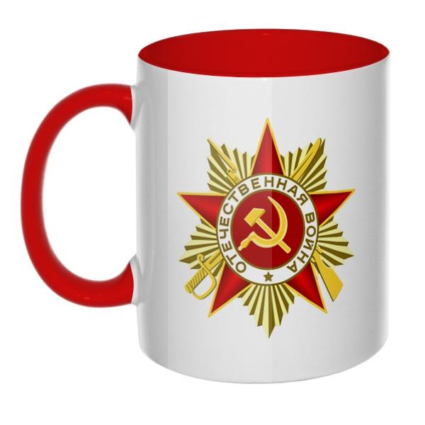 Орден Отечественной войны, кружка цветная внутри и ручка