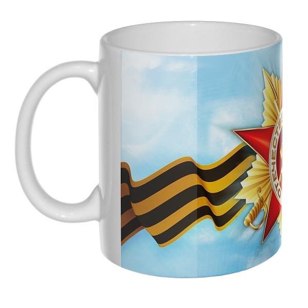 Орден Отечественной войны, 3D-кружка