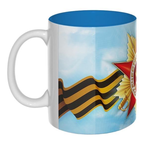 Орден Отечественной войны, цветная внутри 3D-кружка