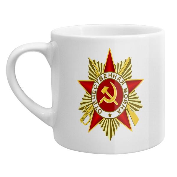 Кофейная чашка Орден Отечественной войны