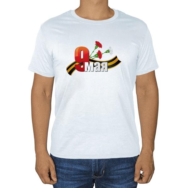 9 мая, белая футболка
