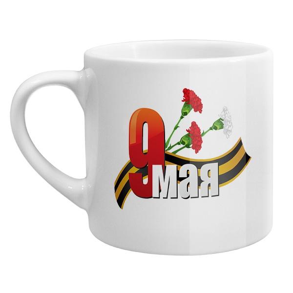 Кофейная чашка 9 мая