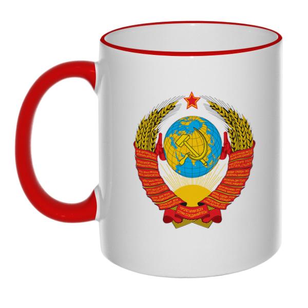Кружка с гербом СССР, цветной ободок и ручка, цвет красный