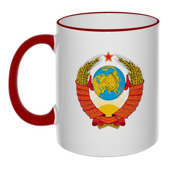Кружка с гербом СССР, цветной ободок и ручка, цвет бордовый