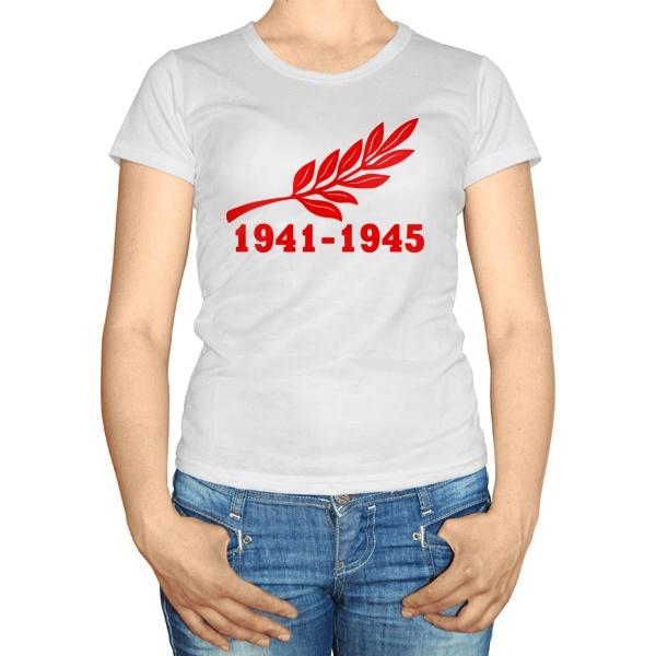 Женская футболка Ветвь и надпись 1941-1945