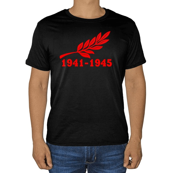 Черная футболка Ветвь и надпись 1941-1945