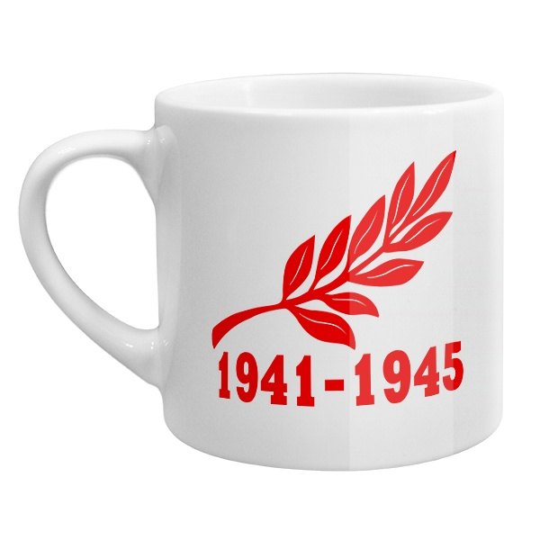 Кофейная чашка Ветвь и надпись 1941-1945
