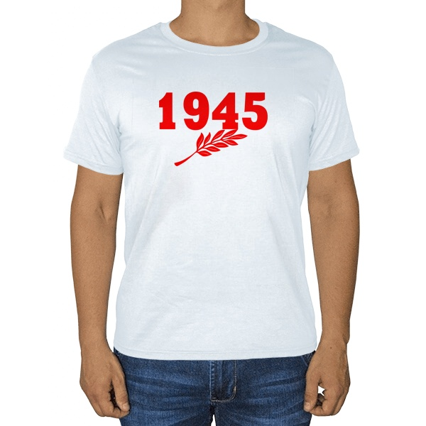 1945, белая футболка