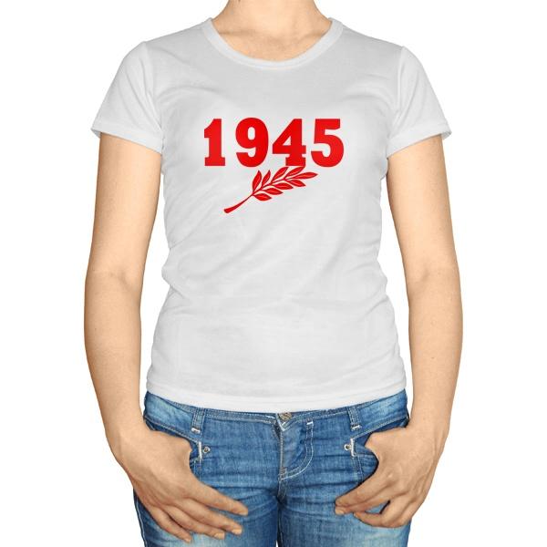 Женская футболка 1945