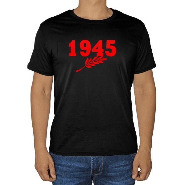 Черная футболка 1945