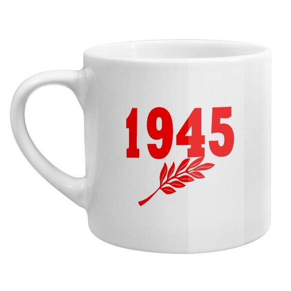 Кофейная чашка 1945