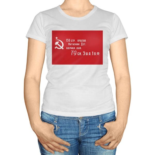 Женская футболка Знамя Победы
