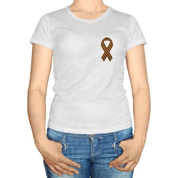 Женская футболка Георгиевская лента