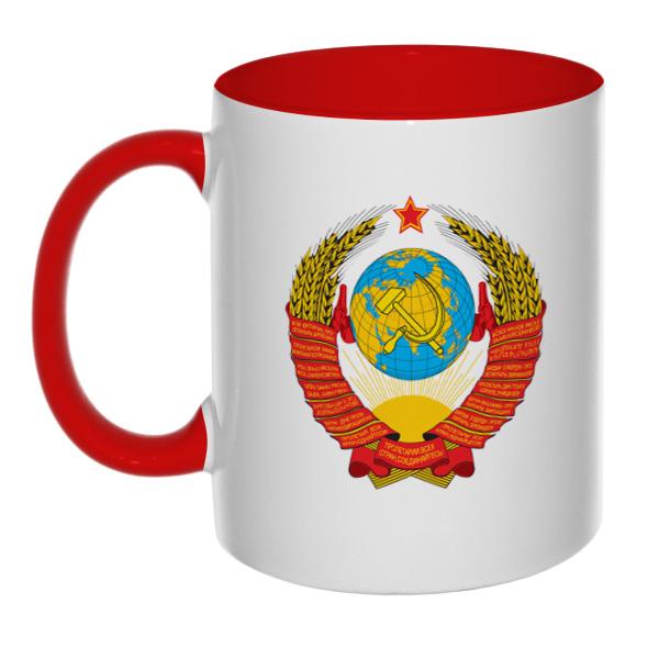 Кружка с гербом СССР, цветная внутри и ручка