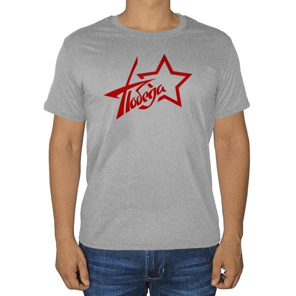 Победа, серая футболка (меланж)