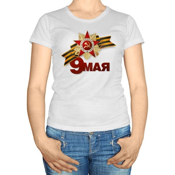 Женская футболка 9 мая — орден Отечественной войны