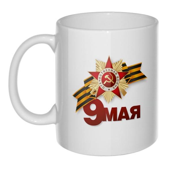 Кружка 9 мая — орден Отечественной войны