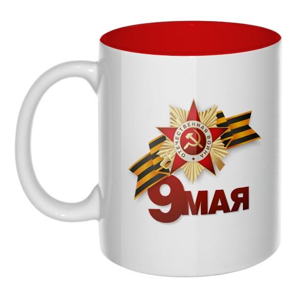 9 мая — орден Отечественной войны, кружка цветная внутри