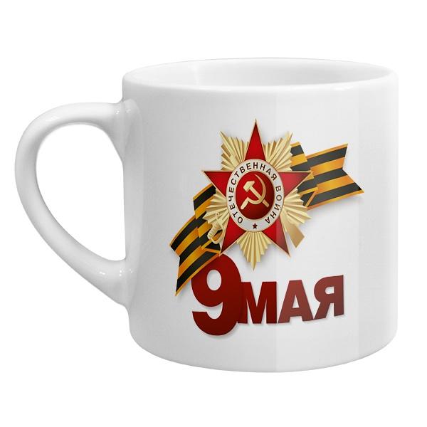 Кофейная чашка 9 мая — орден Отечественной войны