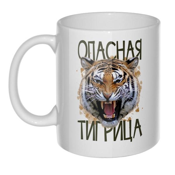 Кружка Опасная тигрица