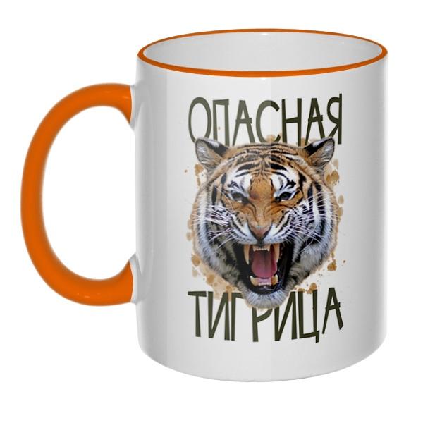 Кружка Опасная тигрица с цветным ободком и ручкой