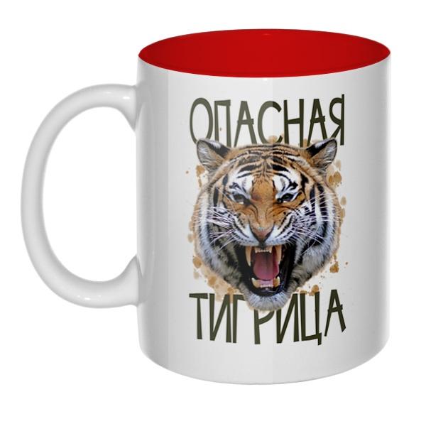 Опасная тигрица, кружка цветная внутри