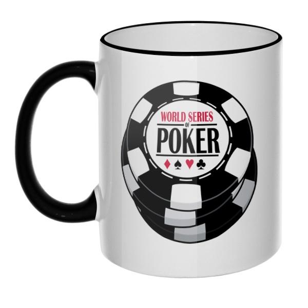 Кружка World Series of Poker с цветным ободком и ручкой, цвет черный