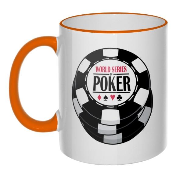 Кружка World Series of Poker с цветным ободком и ручкой