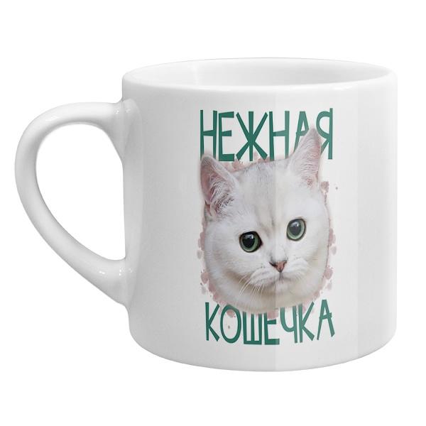 Кофейная чашка Нежная кошечка