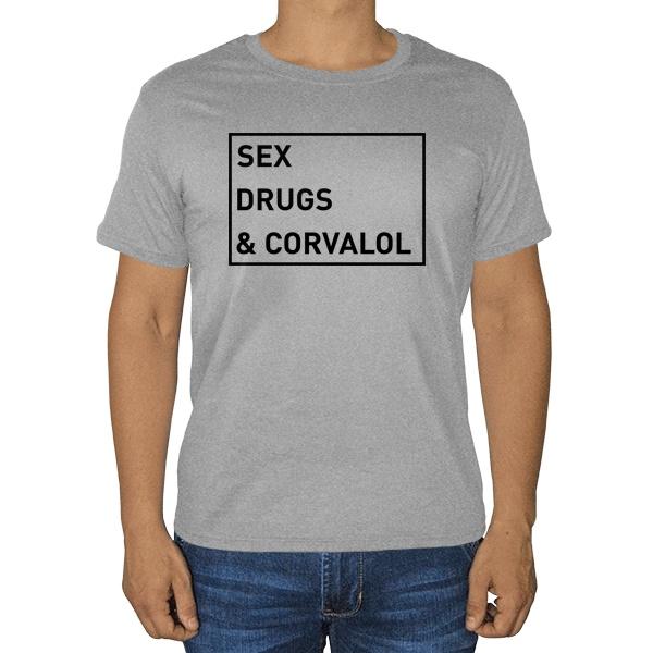 Sex, drugs and corvalol, серая футболка (меланж)