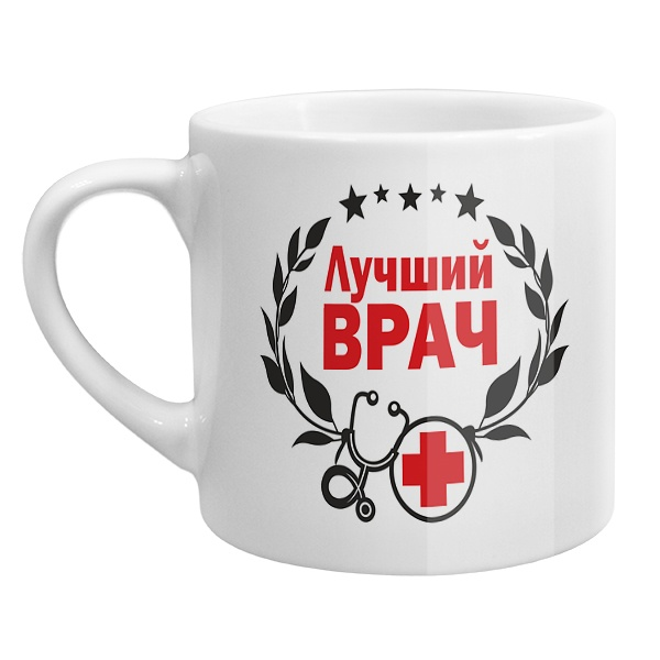 Кофейная чашка Лучший врач