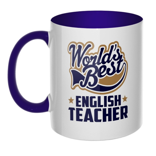 English teacher World's Best, кружка цветная внутри и ручка