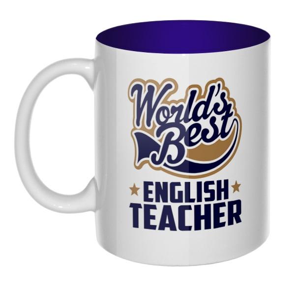 English teacher World's Best, кружка цветная внутри