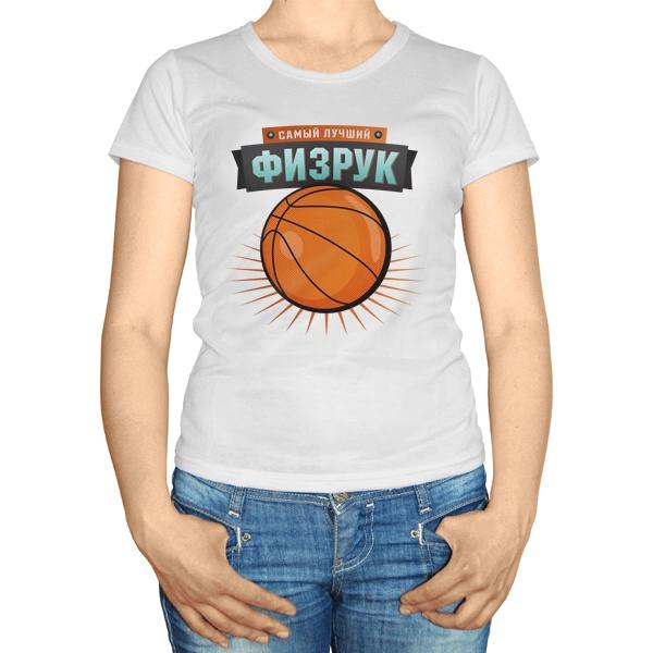 Женская футболка Самый лучший физрук