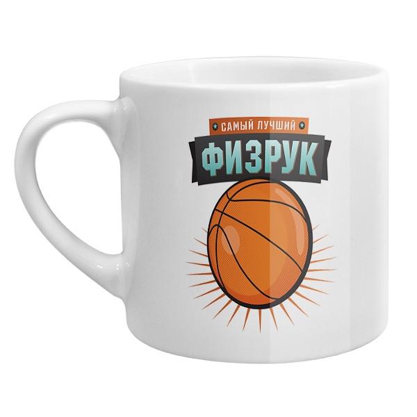 Кофейная чашка Самый лучший физрук
