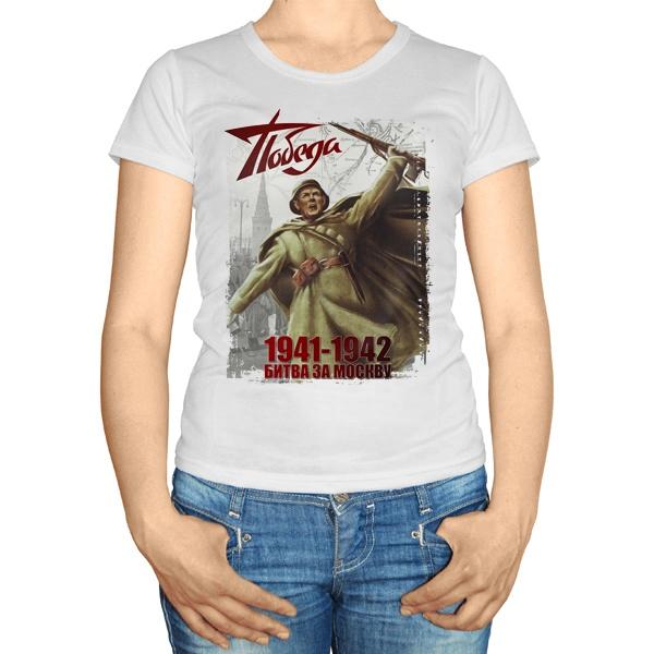 Женская футболка Битва за Москву