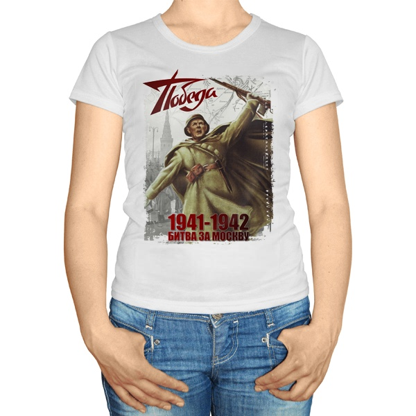 Женская футболка Битва за Москву, цвет белый