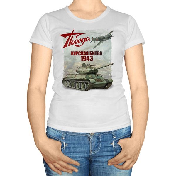 Женская футболка Курская битва