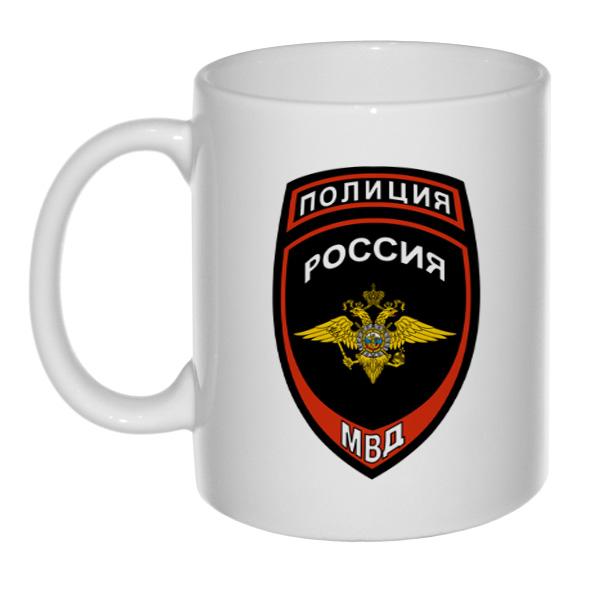 Кружка Полиция МВД России, цвет белый