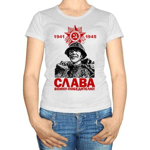 Женская футболка Слава воину-победителю
