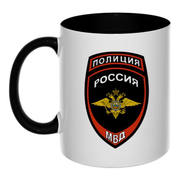 Кружка Полиция МВД России (цветная внутри и ручка), цвет черный