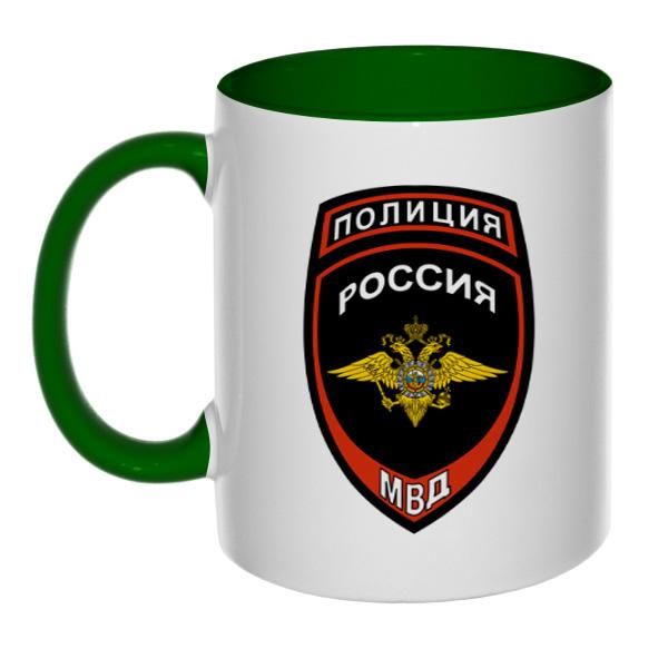 Кружка Полиция МВД России (цветная внутри и ручка), цвет зеленый