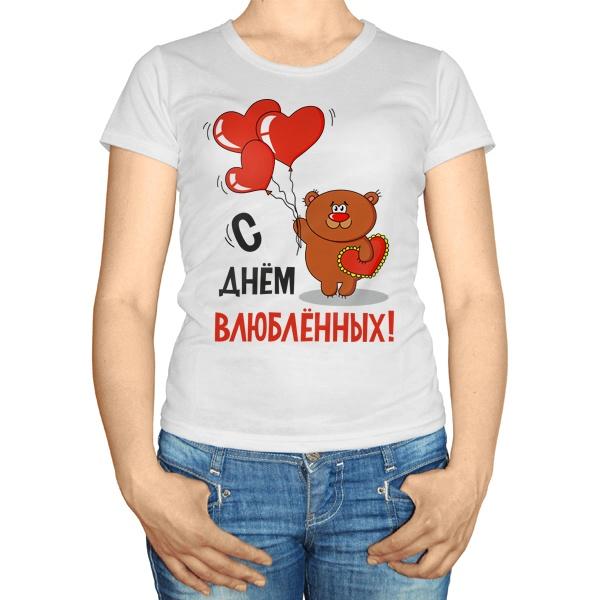 Женская футболка С днем влюбленных