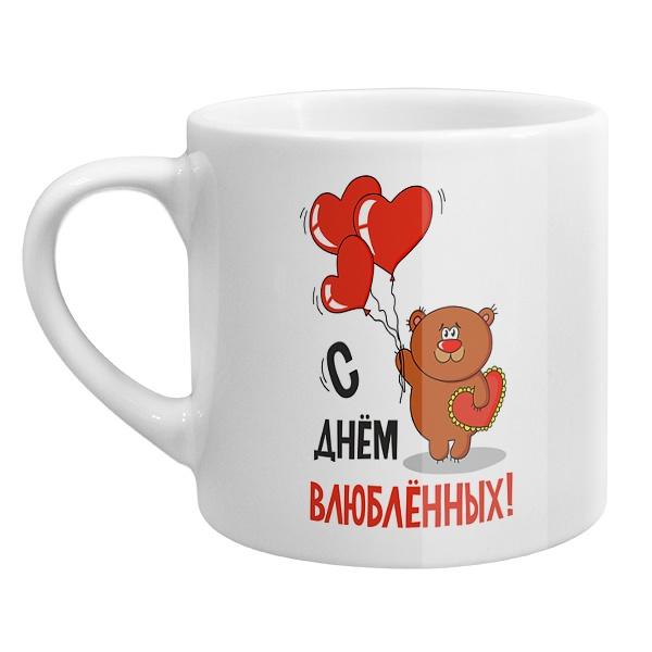 Кофейная чашка С днем влюбленных