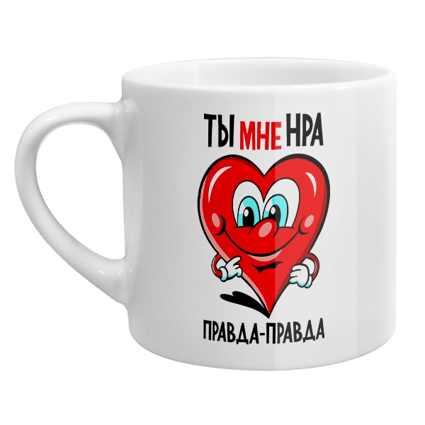 Кофейная чашка Ты мне нра
