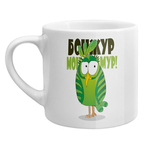 Кофейная чашка Бонжур мон амур